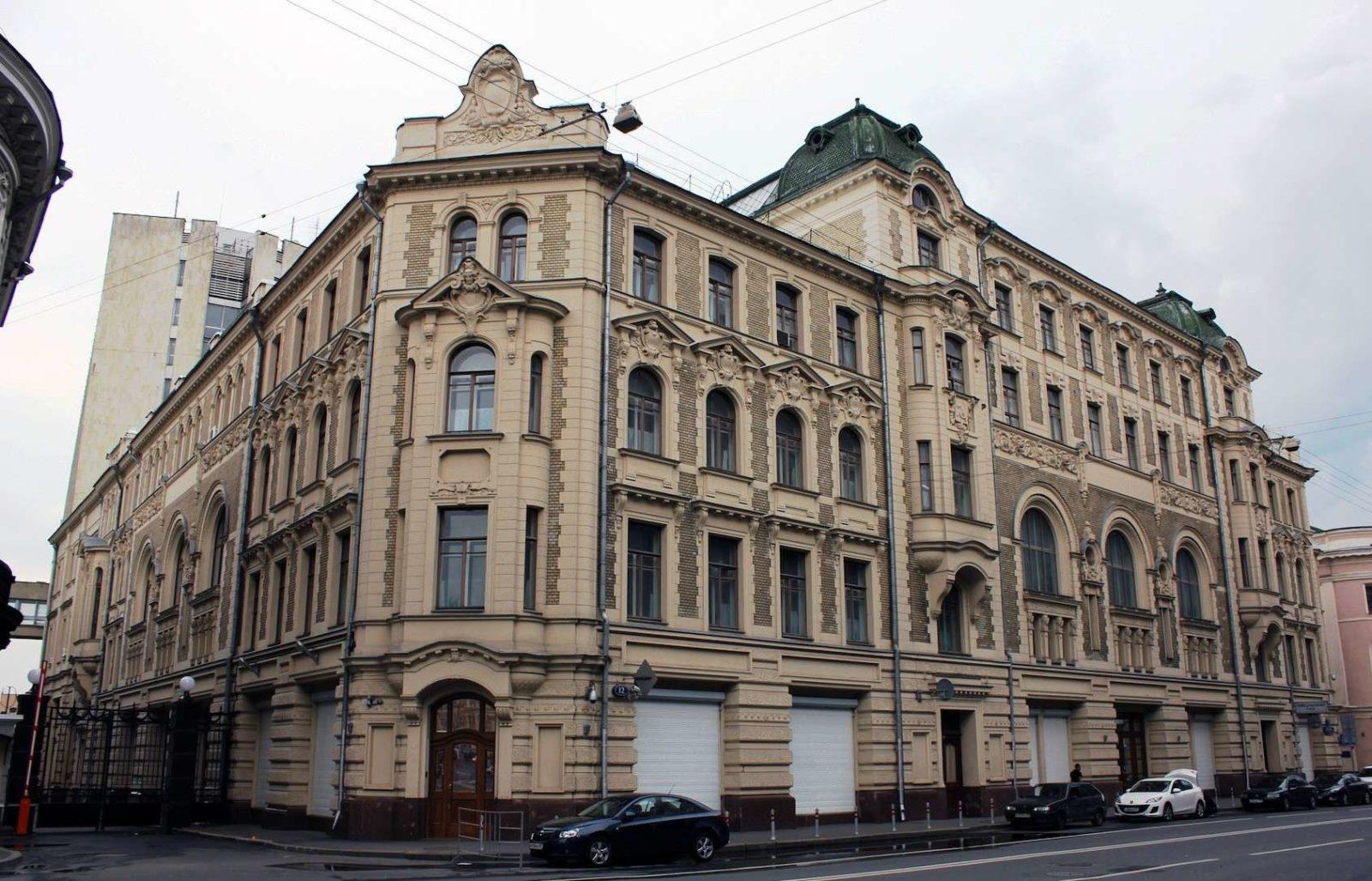 Доходный дом И.Г. Хрящёва — В.И. Варгина