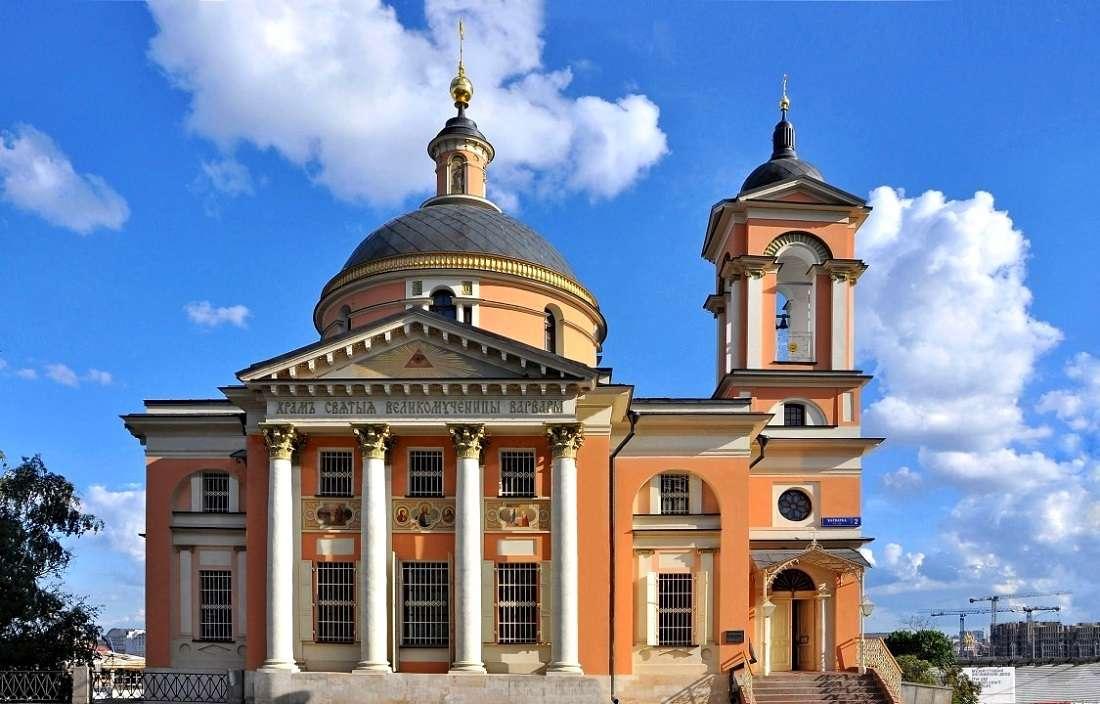 Церковь Варвары Великомученицы на улице Варварка