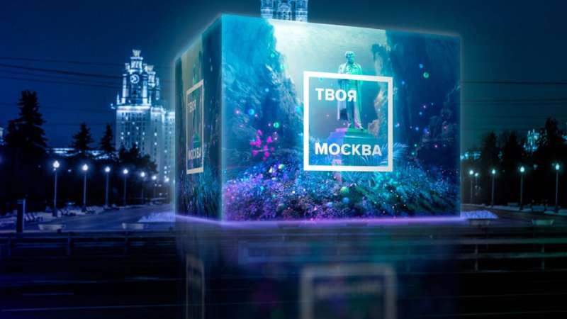 медиафестиваль «Твоя Москва»